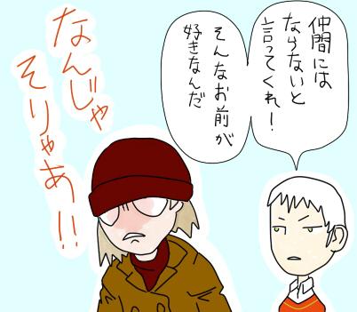 シンジと真田23