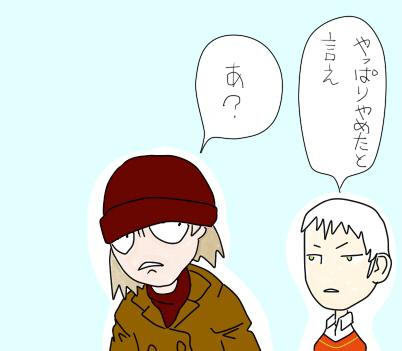 シンジと真田22