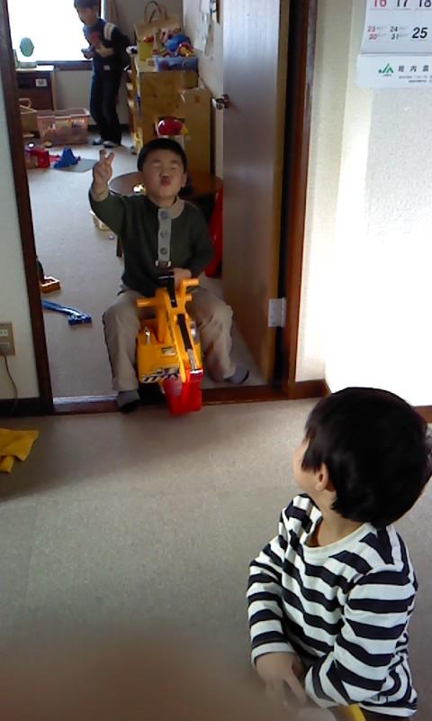 P2011_0128_144004.jpg