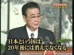 李鵬20年