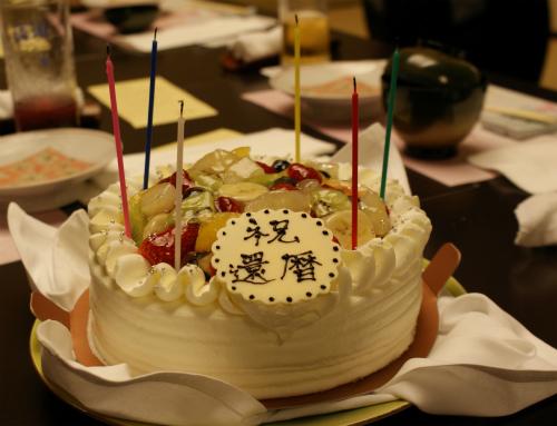 還暦ケーキ