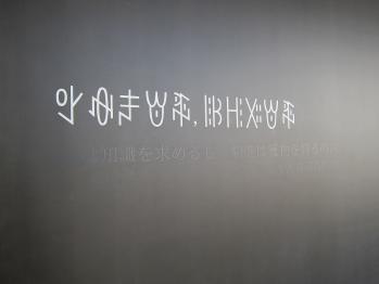 オリ1208