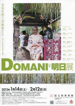 DO001_20120116223043.jpg