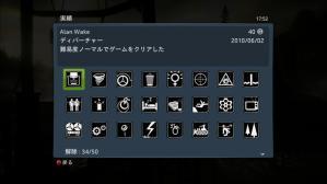20100602174837-0110.jpg