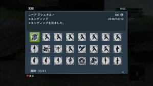 20101010140226-0497.jpg