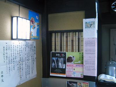 三千院3.JPG