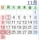 2014y10m18d_232247485.jpg