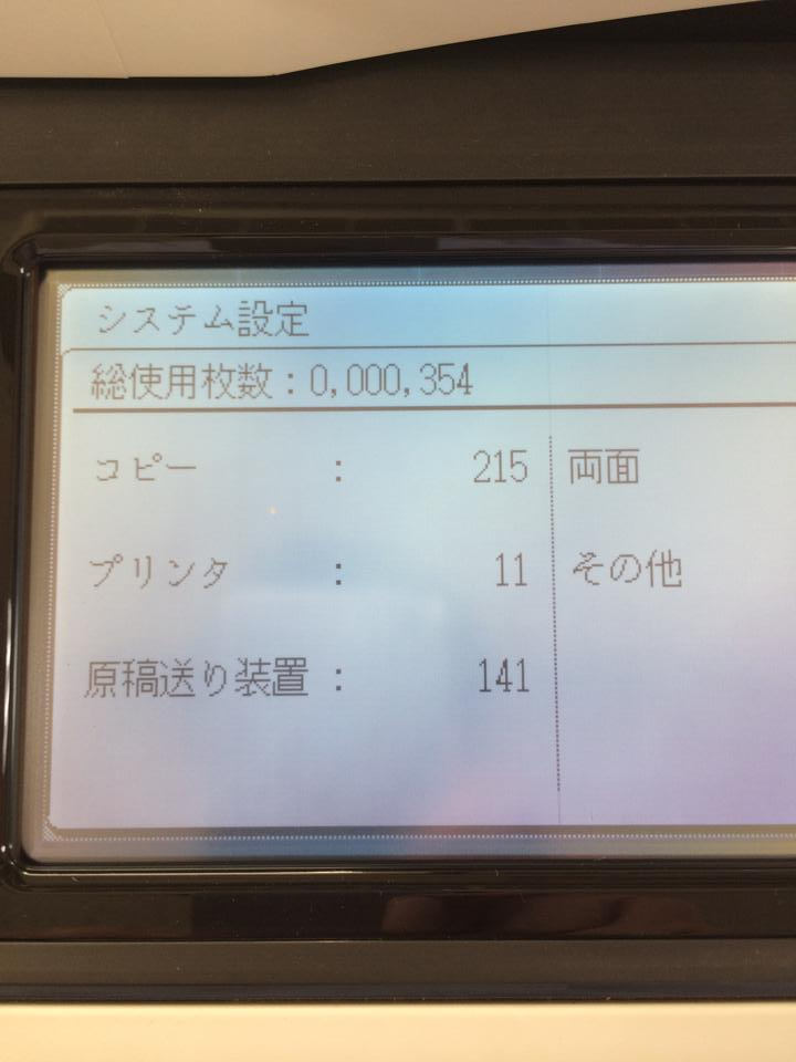 copy201409(1)
