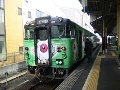 20110220(9).jpg