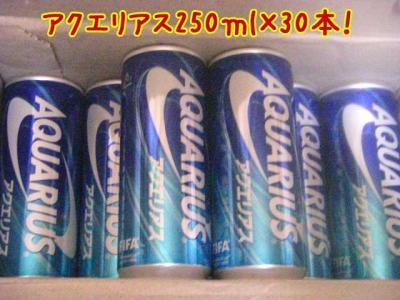 2010-09-19-2.jpg