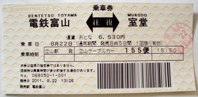 110822P8220077.jpg
