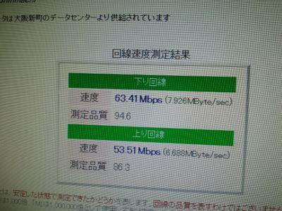 DCF00090_20120130220723.jpg
