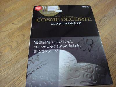 DSC06345.jpg