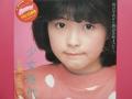 少女時代4
