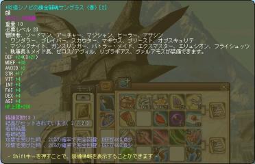 cap0466.jpg