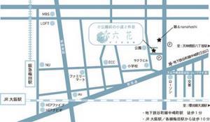 六花さん 地図