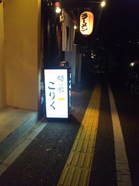 SH3D0133.jpg