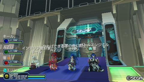 四人並んで座ってますw