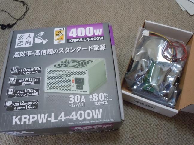 DSCN2266.jpg