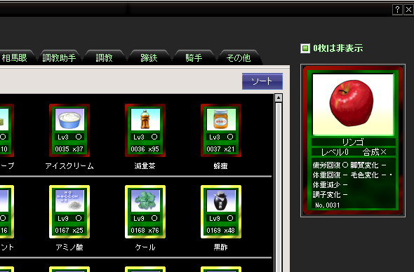 2012121600312968f.png