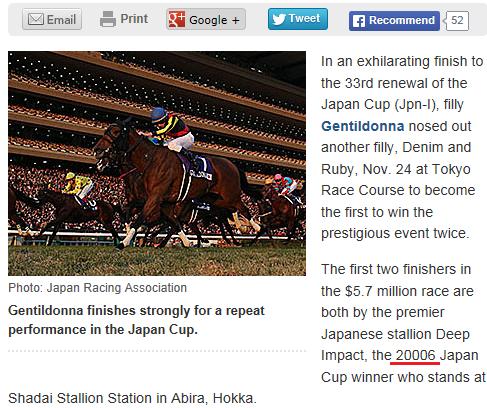 blood horse 記事