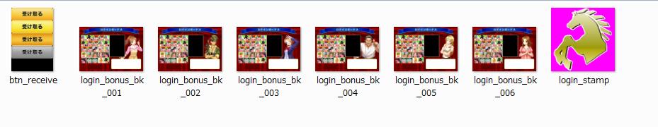 login bonus