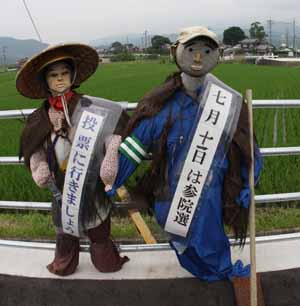 抗議農家 参議院選2ブログ