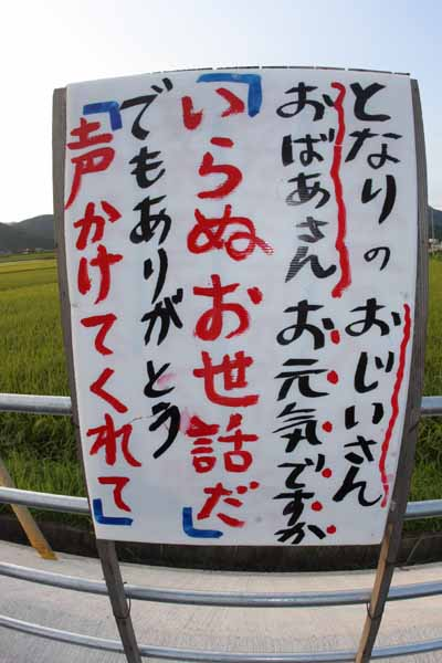 20100825抗議農家1