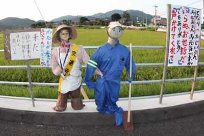 20100826抗議農家2