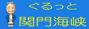 店長バナーブログ用(300)2