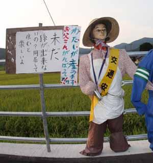 抗議農家ブログ4
