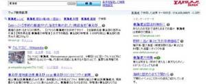 20100930車海老net2
