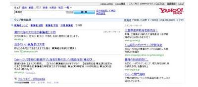 20101101セールネット車海老(400)