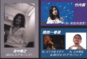 田川ヒロアキブログ2