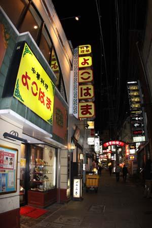 長崎の横浜中華店ブログ