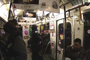 長崎市内電車内ブログ