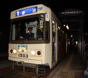 長崎市電2ブログ