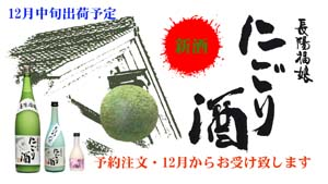 お酒年末TOP画像 1ブログ