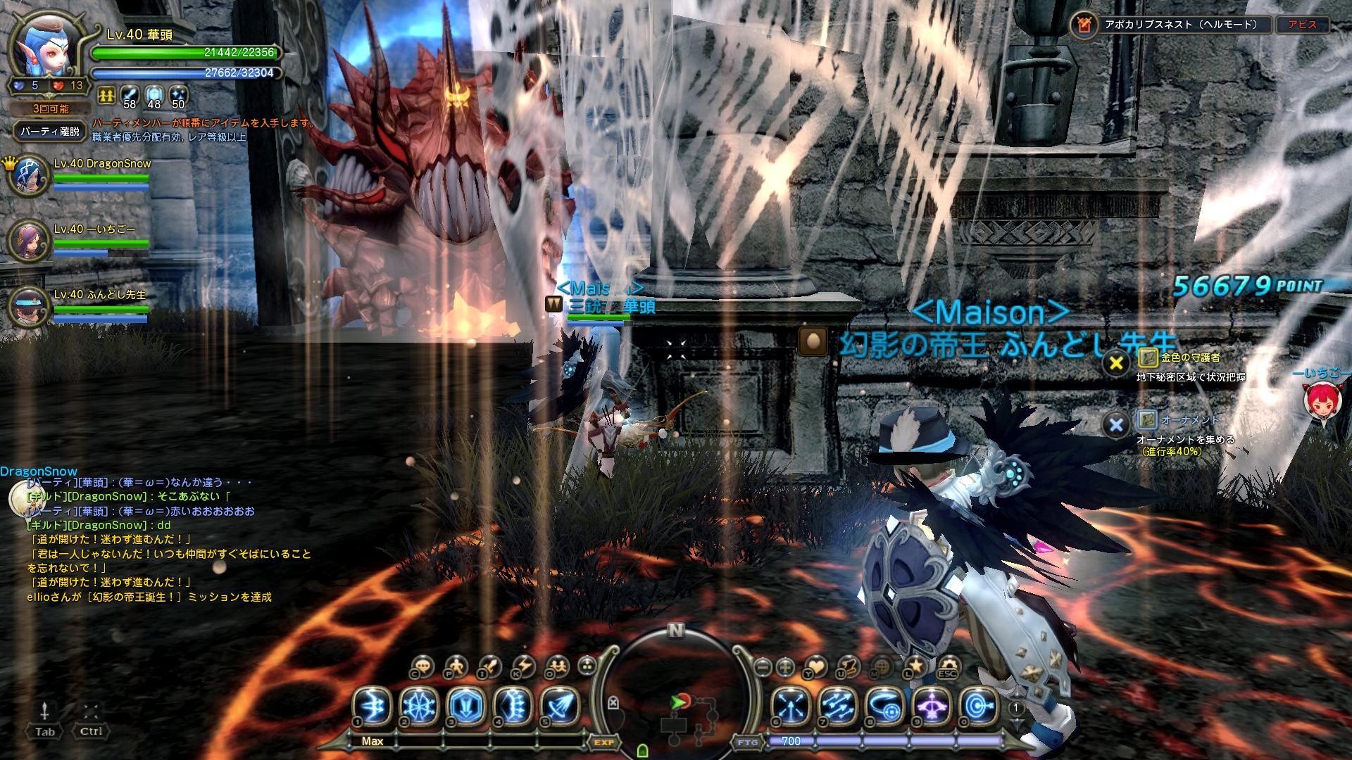 DN 2010-12-28 08-10-03 Tue