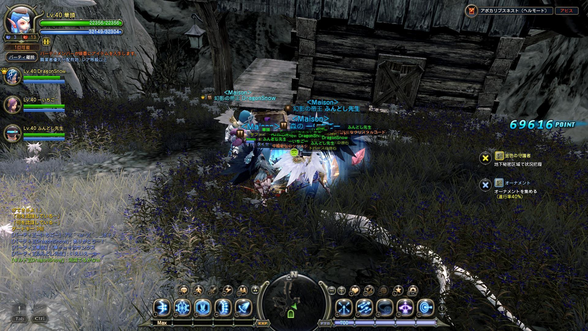 DN 2010-12-28 08-29-15 Tue