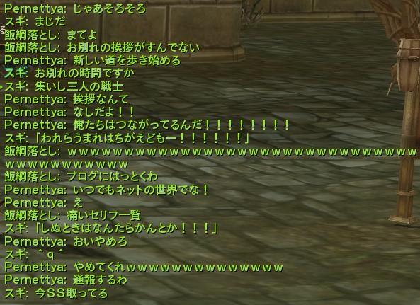 hazukasiihito1.jpg