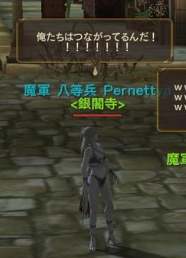 hazukasiihito2.jpg