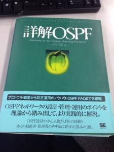 詳解OSPF NetworkToporogy