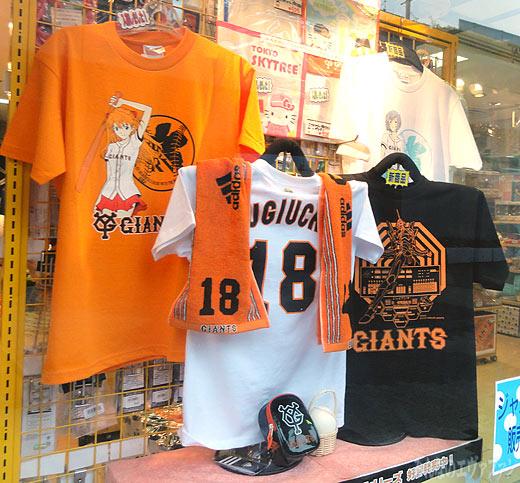baseball_eva_01s.jpg