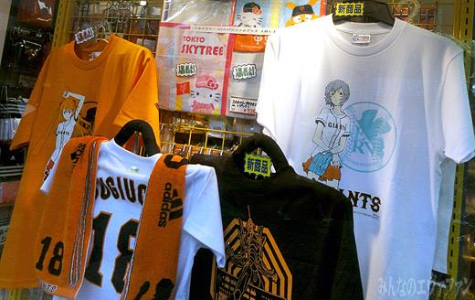 baseball_eva_02s.jpg