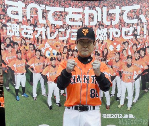 baseball_eva_04s.jpg