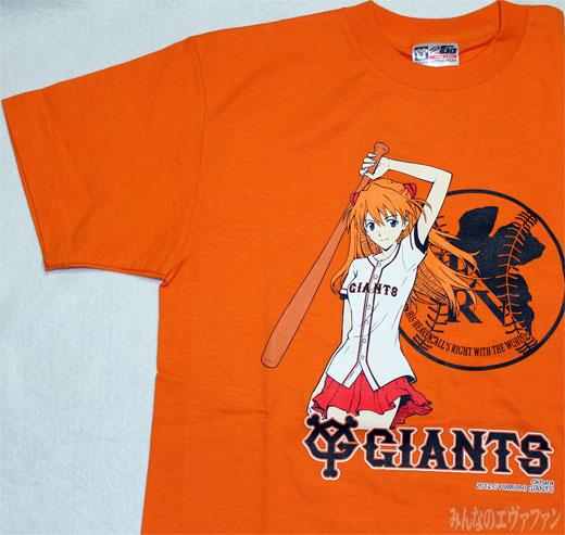 baseball_eva_09s.jpg