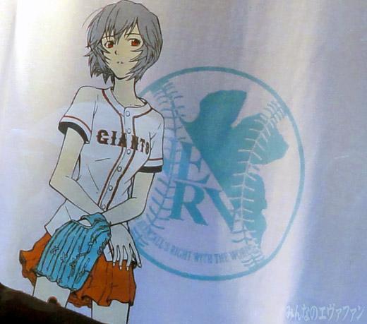 baseball_eva_13.jpg