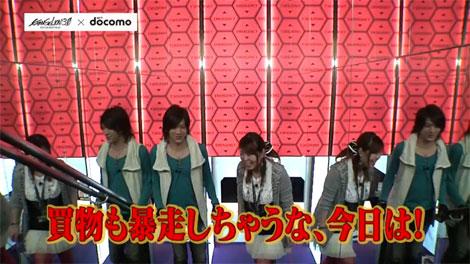 daigo_33_03.jpg