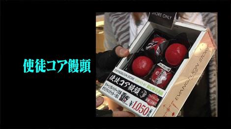 daigo_33_04.jpg